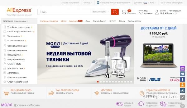 Гипюр ру с ценами сайт в рублях скоростные цвета настольная